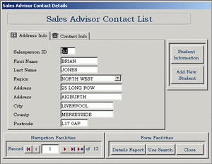 Microsoft Access data entry screen